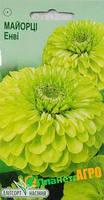 """Семена цветов Майоры (Циния) Энви, 0,5 г, """"Елітсортнасіння"""""""