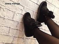 """Ботинки осенние черные """"Ушки"""" натуральная замша код 2204/1, фото 1"""