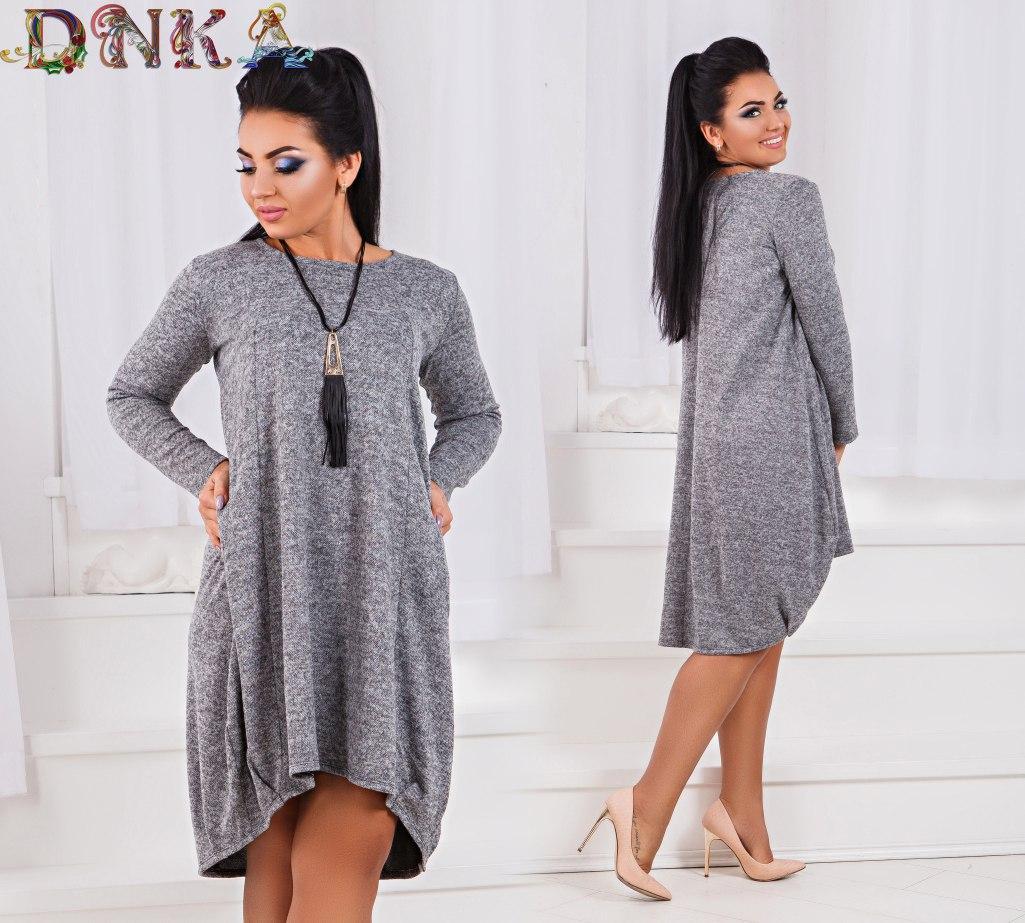 e67417c53552 Платье женское большого размера, т.-ангора софт кулон в комплект не входит  ц.-серый.синий дг №1547