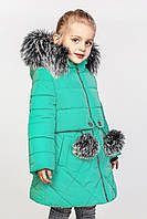 Зимнее модное пальто для девочки Азиза (104-122р)
