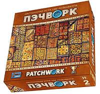 Пэчворк (Patchwork), настольная игра для двоих