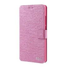Чехол книжка Windows View Silk Texture для Huawei Y7 Prime розовый