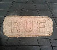 """Брикет древесный """"RUF"""""""