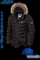 Куртка подростковая Braggart Teenager - Артикул 7192