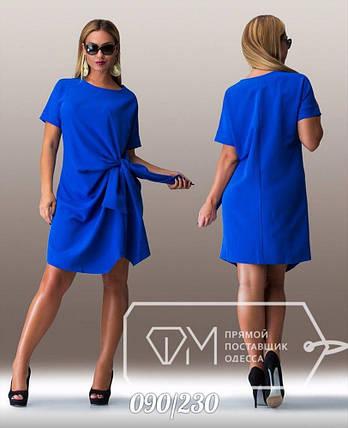 """Стильное женское платье ткань """"Костюмная""""  электрик 48, 50, 52 размер батал, фото 2"""