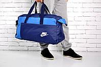 Спортивная сумка. Сумка Nike. Распродажа!