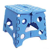Детский раскладной стульчик для деток от 2х лет (уценка)
