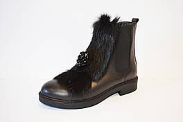 Женские ботинки с мехом кролика Aquamarin 1175