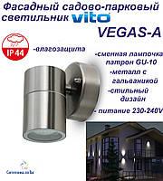 Садово-парковый светильник VITO Vegas-A 240V 35W IP44
