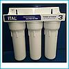 Тройная система очистки воды ITAL FHV-300 (Ecosoft)