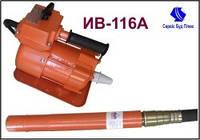 Вибратор глубинный для бетона ИВ-116А