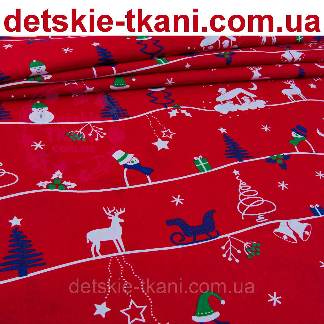Новогодняя ткань с домиком и ёлками на красном фоне  № 948