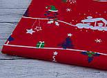 Новогодняя ткань с домиком и ёлками на красном фоне  № 948, фото 5