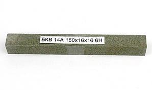 Камень для правки алмазного круга 14a БКВ 150x16x16 6Н
