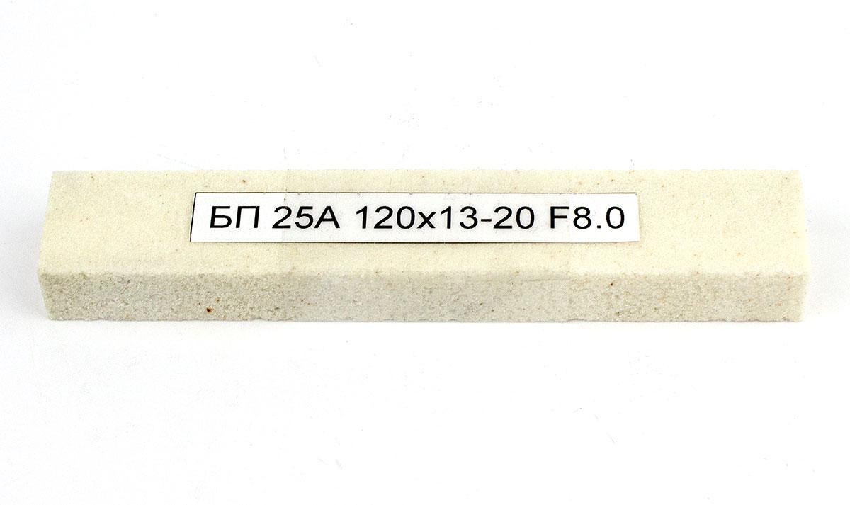 Камень для правки алмазного круга 25a БП 120x13x20 F8.0