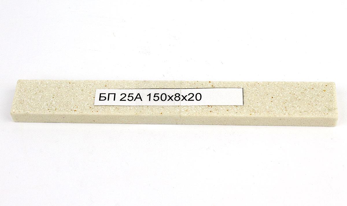 Камень для правки алмазного круга 25a БП 150x8x20