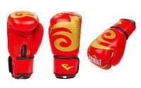 Перчатки боксерские кожаные на липучке ELAST BO-3630-R (р-р 8-12oz, красный)