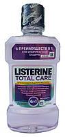 "Listerine ополаскиватель для полости рта ""Total Care"" (250 мл) Франция"