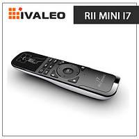 Пульт дистанционного управления  RII mini i7