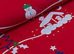 Новогодняя ткань с домиком и ёлками на красном фоне  № 948, фото 4