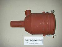 ММЗ 2401109015А02  Воздухоочиститель (фильтр в СБ) (пр-во ММЗ)