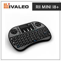 Пульт управления RII mini i8+