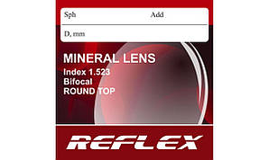 Минеральная бифокальная линза Reflex БСС с круглой зоной для близи. Индекс 1,523
