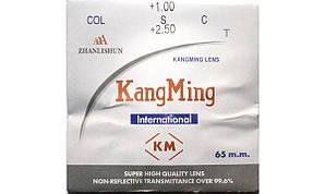 Минеральная бифокальная линза Kang Ming с круглой зоной для близи.
