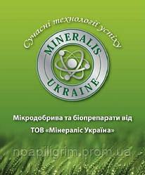 """Удобрение """"Минералис Украина""""-  Микро-минералис зерновые, бобовые, масличные, буряк, овощи, кукурудза, картошк"""