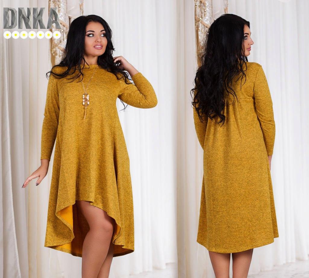 3b6b14f3769a Асимметричное ангоровое платье с кулоном в комплекте - купить лучшая ...