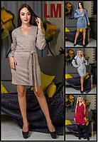 Платье Тесея р M,L,XL,ХХL женское осеннее весеннее на работу батал теплое из ангоры большого размера бежевое