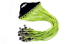 Шнурок-резинка для очков зеленый