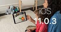 Apple выпустила обновление iOS 11.0.3 с исправлением многих ошибок
