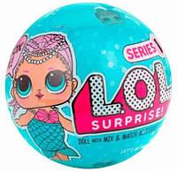 Кукла Лол, LOL сюрприз, 1 сезон. Большой шар