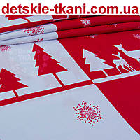 """Новогодняя ткань с широким купоном """"Ёлки и олени"""" на красном фоне,  № 949"""
