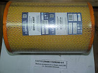 КМП 250И110908001  Фильтр воздушный в сборе (кмп) (В4307МК) (А-41,ЯМЗ-236,Д-442,НИВА,ЕНИСЕЙ) (ДИФА)