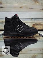 Кроссовки мужские зимние New Balance696 натуральный мех