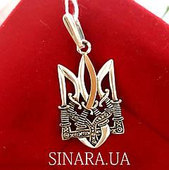 Срібний Тризуб кулон - Серебряный кулон Тризубец Герб Украины - Подвеска Тризуб серебро