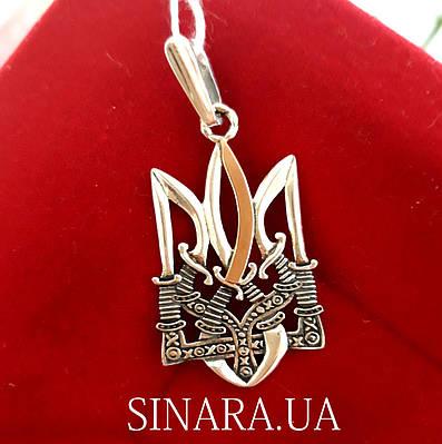 Срібний Тризуб кулон - Срібний кулон Тризуб Герб України - Підвіска Тризуб срібло
