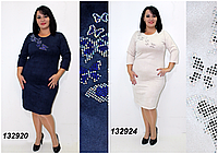 Элегантное женское платье из замши  батал с 50 по 56 размер