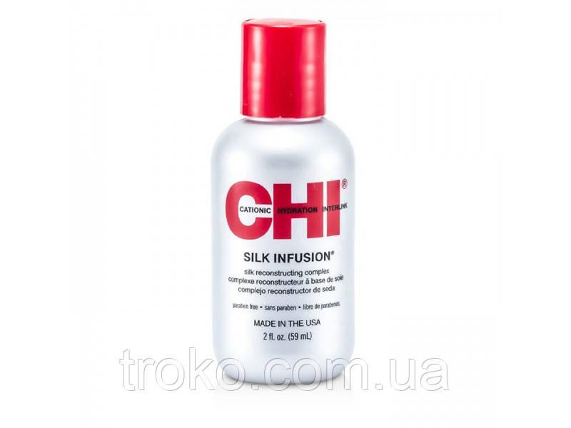 CHI Silk Infusion Восстанавливающий Шелковый Комплекс 15мл