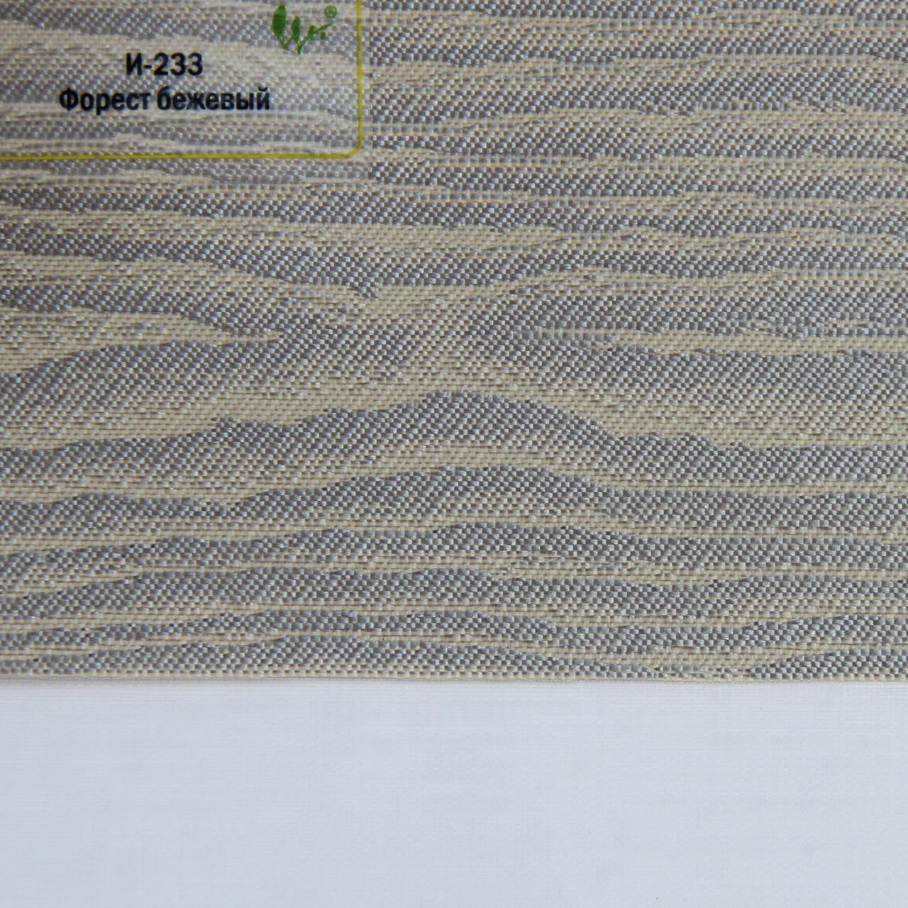 Рулонные шторы День-Ночь Ткань Форест ВН 206 Серебро
