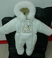 Зимний комбинезон-трансформер на  3-9 месяцев до 74 см