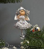 Новогодние украшения Ангелочек  со звездой    м  серебро 0076, фото 3