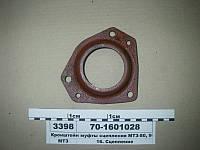 МТЗ 701601028  Кронштейн муфты сцепления МТЗ-80, 900 (пр-во МТЗ)