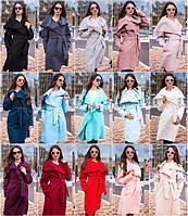 Женское кашемировое пальто №706 (р.42-50)