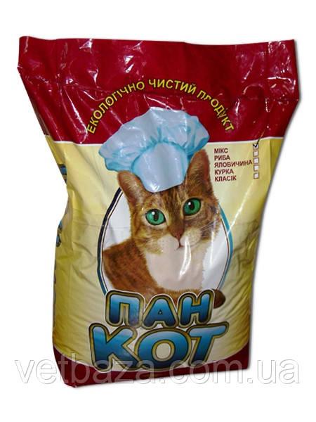ROZETKA | Мягкая игрушка рыба Форель 19см для кошек кота с ... | 600x450