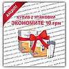"Набор Тест-полосок ""Контур Тс"" 2 уп. (100 шт.)"