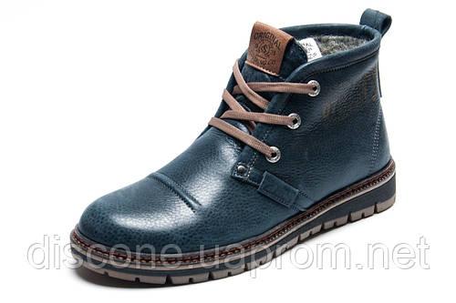 Ботинки зимние Clarks Urban Tribe, мужские, натуральная кожа, на меху, серо-синий, р. 40 41 42 43 45