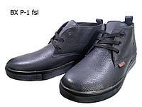 Ботинки мужские зимние  натуральная кожа синие на шнуровке (Р-1)